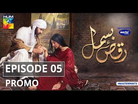Raqs-e-Bismil | Episode 5 | Promo | Digitally Presented By Master Paints | HUM TV | Drama