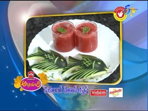 Abhiruchi--Cucumber-Meals-Refresh--కుకుంబర్-మెలాన్-రీఫ్రెష్