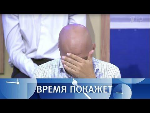Сталали Украина независимой Время покажет. Выпуск от22.08.2017 - DomaVideo.Ru