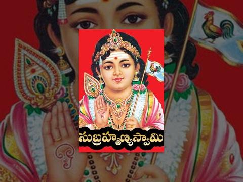 Tollywood Movies - Watch Subramany Swamy Telugu Devotional Movie Starring : R Pandyaraj, Preethi Geegar Director : Ravi Raja Producer : G Balasubrahmanayam Music Director : Pra...