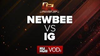 NewBee vs iG.V, DPL Season 2 - Div. A, game 2 [Adekvat, Inmate]