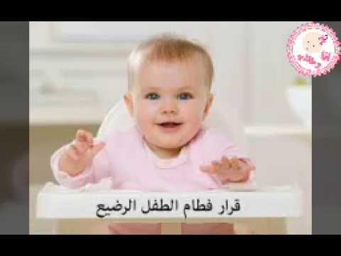 العرب اليوم - كيف تفطمين طفلك من الرضاعة الطبيعية