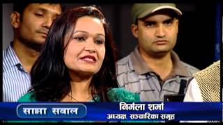 Sajha Sawal Episode 250: Role of Media in Shaping Agendas
