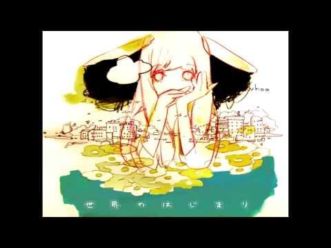 whoo - 世界のはじまり (nagi on vocals)