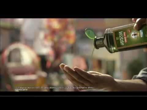 Navratna Extra Thanda 2015 Film -