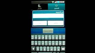 Azkari |  اذكاري YouTube video