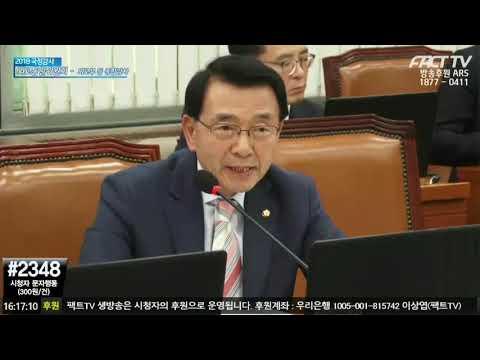 몽당연필의 국회국정감사 참고인 출석