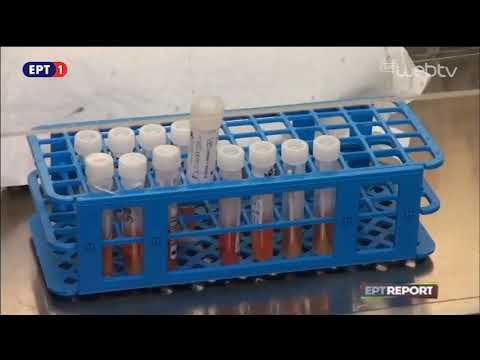 ΕΡΤ Report – «Εμβόλια» | ΕΡΤ