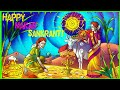 Happy Makar Sankranti 2018 Greetings, Wishes, SMS, Quotes, Festival, Sankranti WhatsApp Status Video