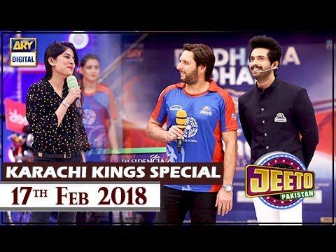 Video Jeeto Pakistan - Karachi Kings Special - 17th Feb 2018 download in MP3, 3GP, MP4, WEBM, AVI, FLV January 2017