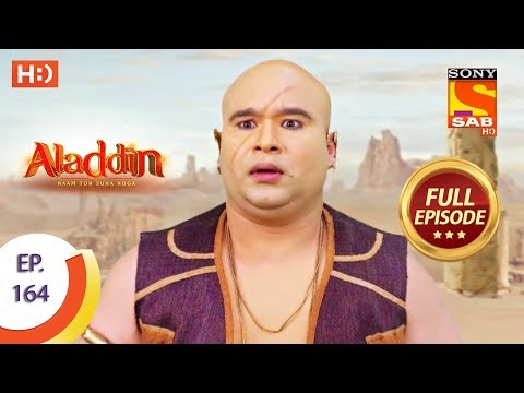 Aladdin - Ep 164 - Full Episode - 2nd April, 2019