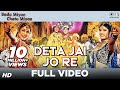 Super Hit Track - Deta Jai Jo Re - Bade Miyan Chote Miyan