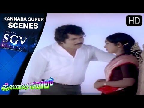 Video Prabhakar and Devishree Romantic Love Scenes  - Kannada Super Scenes   Premigala Saval Kannada Movie download in MP3, 3GP, MP4, WEBM, AVI, FLV January 2017