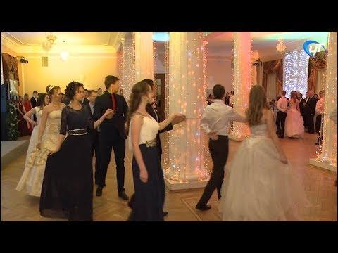 Новгородский университет дал традиционный Новогодний бал в областной филармонии