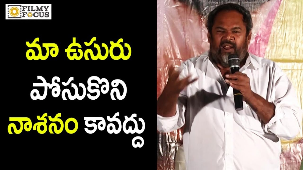 R.narayanamurthi sensational comments..!!