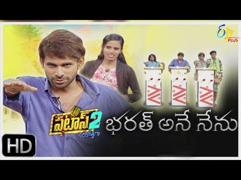 Patas 2 | Bharath Ane Nenu Spoof | 29th March 2019 | Full Episode 1036 | ETV Plus