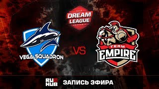 Vega vs Empire, DreamLeague S.8, game 1 [GodHunt, Dead_Angel]