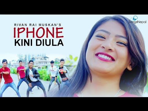 (Iphone Kini Diula - Rivan Rai Muskan | New Nepali Pop Song 2018 / 20175 - Duration: 4 minutes, 25 seconds.)