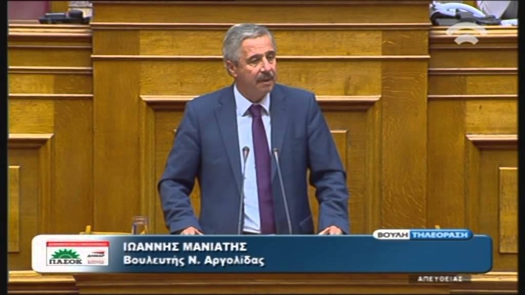 Προγραμματικές Δηλώσεις: Ομιλία Ι.Μανιάτης (Δημ.Συμπαράταξη) (06/10/2015)