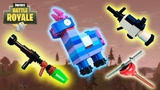 Lego Fortnite - (Rocket Launcher, SCAR, Plunja And Llama)
