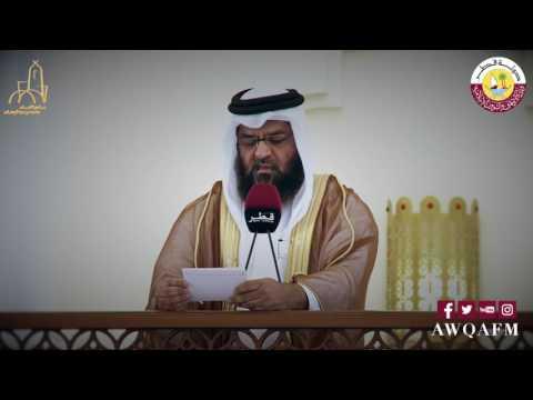 خطبة بعنوان فضل ذكر الله تعالى للشيخ عبدالله النعمة