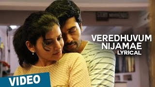 Veredhuvum Nijamae Illai Song with Lyrics, Zero tamil movie