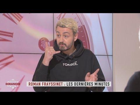 Roman Frayssinet : Un métier pour l'été - Clique Dimanche du 17/06 - CANAL+