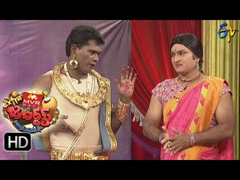 Chammak Chandra Performance | Extra Jabardasth | 24th November 2017