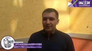 """Семинар по программе """"ПРОФИ"""" (2018)"""