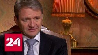 Александр Ткачев: Россия не будет резко открывать свой рынок для импорта