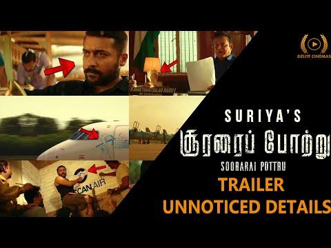 Soorarai Pottru Trailer Unnoticed Details l Suriya l Sudha Kongara l By Delite Cinemas