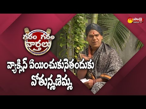 Manemma Going For Covid Vaccination | COVID-19 Vaccination For Senior Citizens | EP- 173 |
