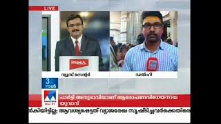 Video എട്ടു മണി വാർത്ത   8 A M News   News Anchor - Priji Joseph   March 21, 2019 MP3, 3GP, MP4, WEBM, AVI, FLV Maret 2019