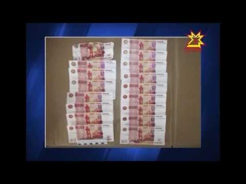 Благодаря бдительности продавца в Новочебоксарске задержали группу фальшивомонетчиков