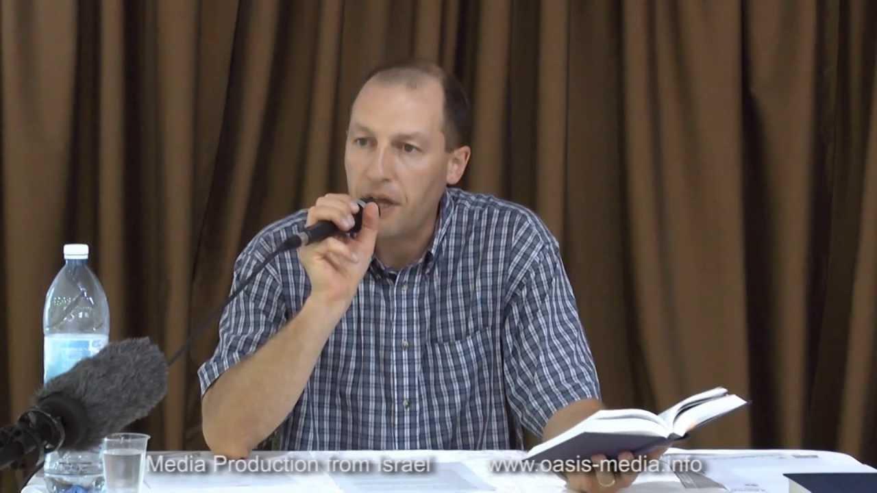 Книга пророка Исайи. Часть 2