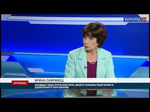 Ирина Лавринец, кандидат педагогических наук, доцент кафедры педагогики и дошкольного образования