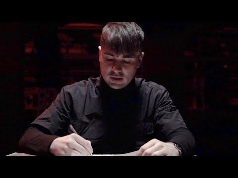 CANN - Fire [oficiální videoklip]