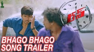 Bhago Bhago - Song Teaser - Run