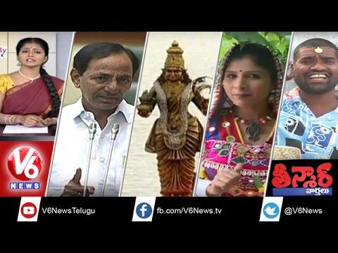 Amaravati Foundation Ceremony | RGV on Pawan Kalyan Fans | Teenmaar News 08 October 2015 12 29 AM