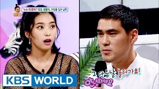 "Video ""Why did you marry me?"" [Hello Counselor/2016.07.18] MP3, 3GP, MP4, WEBM, AVI, FLV April 2018"
