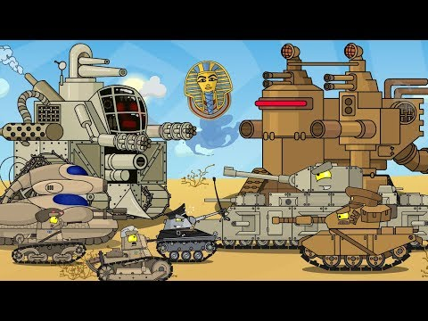 Все серии Итальянского Монстра - Мультики про танки