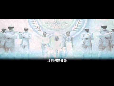 【飢餓遊戲:自由幻夢I】史諾總統宣言