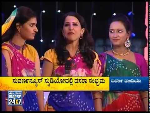 Video Suvarna News & Kannada Prabha girls Dandiya dance | Dasara special 2015 download in MP3, 3GP, MP4, WEBM, AVI, FLV January 2017