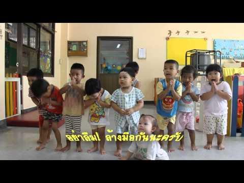 MV เพลงมือ จากศูนย์อนามัยที่ 12 ยะลา