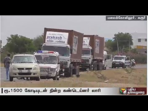 RBIs-containers-transporting-money-stuck-in-Karur-due-to-repair--Full-details