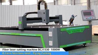 CHINA FACTORY PRICE FIBER LASER CUTTING MACHINE 1000W 2000W 3000W 4000W youtube video
