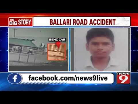 CCTV clip of Ballari accident surfaces