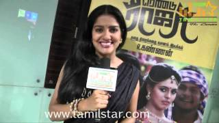 Vishakha Singh at Oru Oorla Rendu Raja Audio Launch