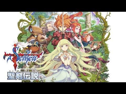 Seiken Densetsu / Mystic Quest : vidéo du remake PS Vita