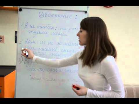 Двоеточие Часть2 (видео)